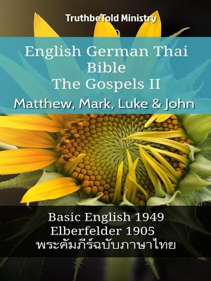 cover image of English German Thai Bible--The Gospels II--Matthew, Mark, Luke & John
