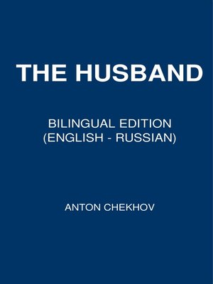 cover image of The Husband