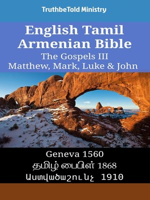 cover image of English Tamil Armenian Bible - The Gospels III - Matthew, Mark, Luke & John