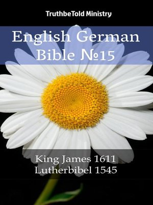 cover image of English German Bible №15
