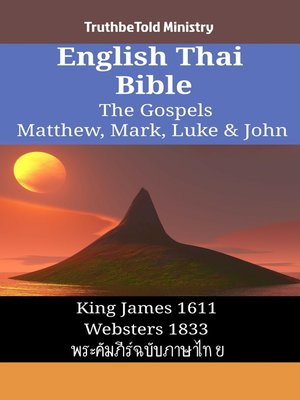 cover image of English Thai Bible--The Gospels--Matthew, Mark, Luke & John