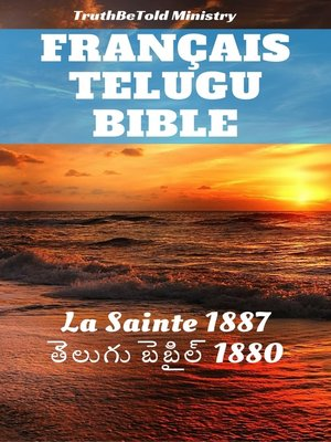 cover image of Bible Français Telugu n°2