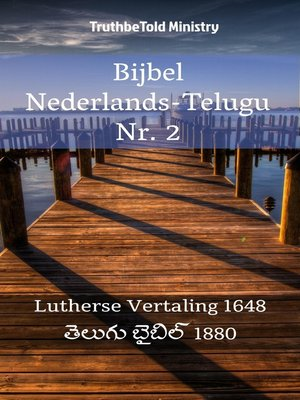 cover image of Bijbel Nederlands-Telugu Nr. 2