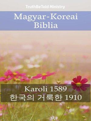 cover image of Magyar-Koreai Biblia
