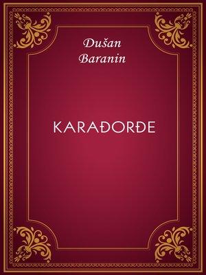 cover image of Karađorđe