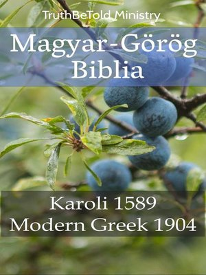 cover image of Magyar-Görög Biblia