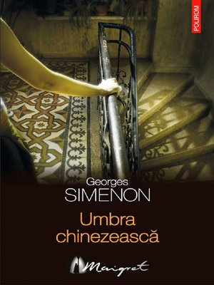 cover image of Umbra chinezească