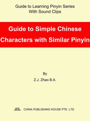 cover image of Guide to Simple Chinese Characters with Similar Pinyin