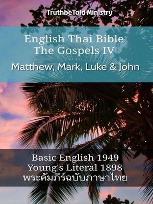 cover image of English Thai Bible--The Gospels IV--Matthew, Mark, Luke & John