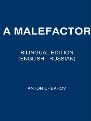 cover image of A Malefactor