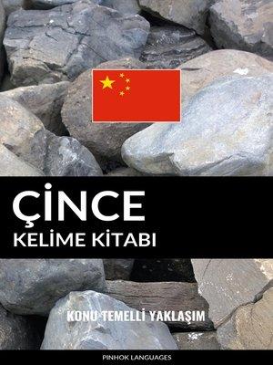 cover image of Çince Kelime Kitabı