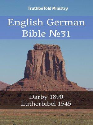 cover image of English German Bible №31