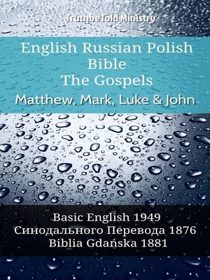 cover image of English Russian Polish Bible--The Gospels--Matthew, Mark, Luke & John