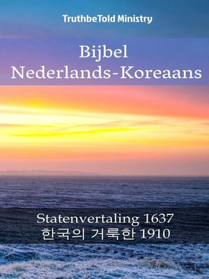cover image of Bijbel Nederlands-Koreaans