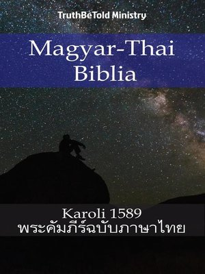 cover image of Magyar-Thai Biblia
