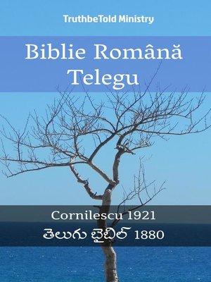 cover image of Biblie Română Telegu