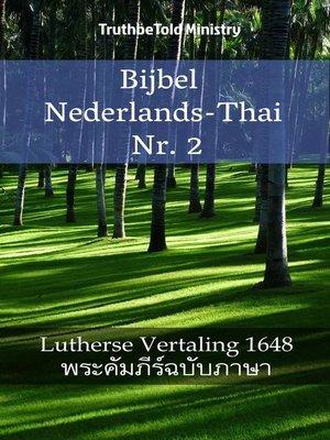 cover image of Bijbel Nederlands-Thai Nr. 2
