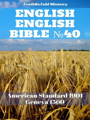 cover image of English Parallel Bible No40