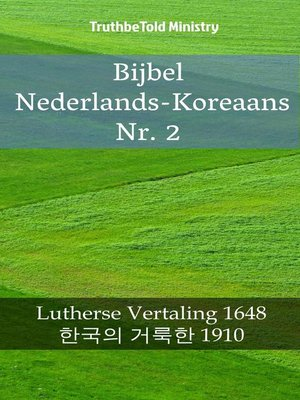 cover image of Bijbel Nederlands-Koreaans Nr. 2