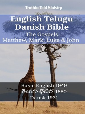 cover image of English Telugu Danish Bible--The Gospels--Matthew, Mark, Luke & John