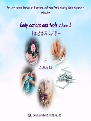 cover image of Picture sound book for teenage children for learning Chinese words related to Body actions and tools  Volume 1