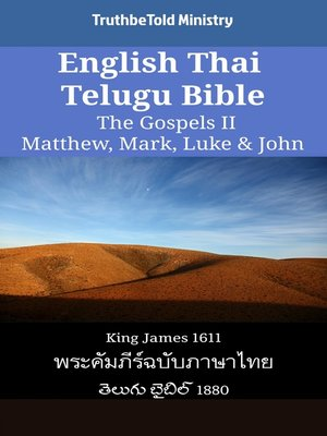 cover image of English Thai Telugu Bible - The Gospels II - Matthew, Mark, Luke & John