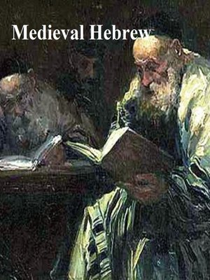 cover image of Medieval Hebrew