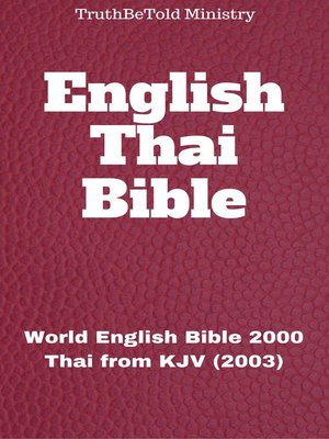 cover image of English Thai Bible No2
