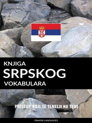 cover image of Knjiga srpskog vokabulara