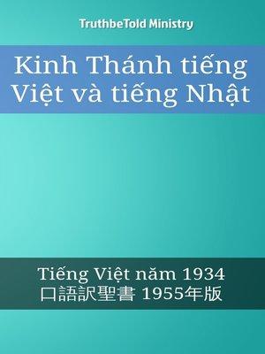 cover image of Kinh Thánh tiếng Việt và tiếng Nhật