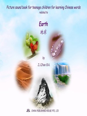 cover image of Picture sound book for teenage children for learning Chinese words related to Earth