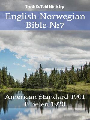 cover image of English Norwegian Bible №7