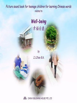 cover image of Picture sound book for teenage children for learning Chinese words related to Well-being