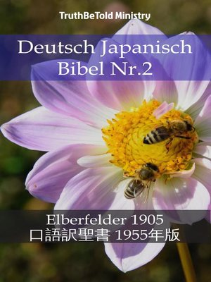cover image of Deutsch Japanisch Bibel Nr.2
