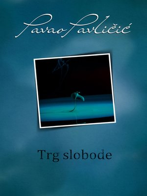 cover image of Trg slobode