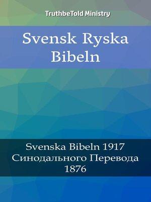 cover image of Svensk Ryska Bibeln