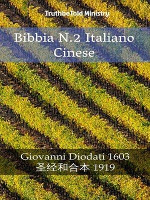 cover image of Bibbia N.2 Italiano Cinese