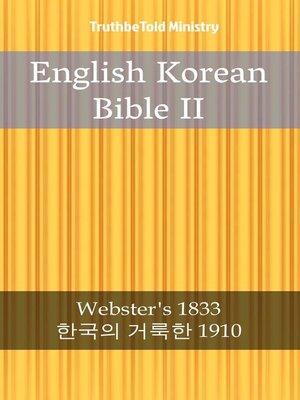 cover image of English Korean Bible II
