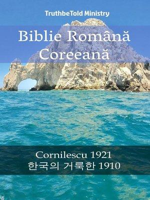 cover image of Biblie Română Coreeană