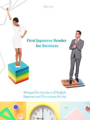 cover image of First Japanese Reader for Business
