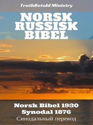 cover image of Norsk Russisk Bibel