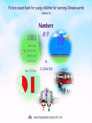 cover image of Picture sound book for young children for learning Chinese words related to Numbers