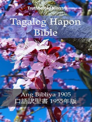 cover image of Tagalog Hapon Bible