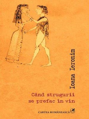 cover image of Când strugurii se prefac în vin