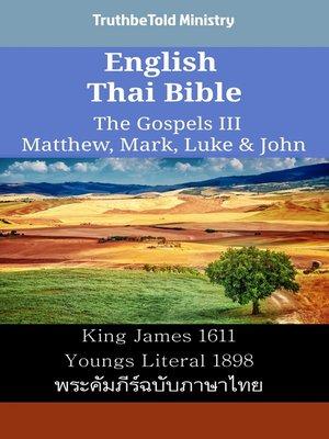 cover image of English Thai Bible--The Gospels III--Matthew, Mark, Luke & John