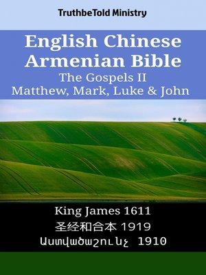 cover image of English Chinese Armenian Bible - The Gospels II - Matthew, Mark, Luke & John