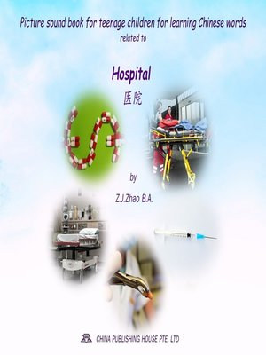 cover image of Picture sound book for teenage children for learning Chinese words related to Hospital