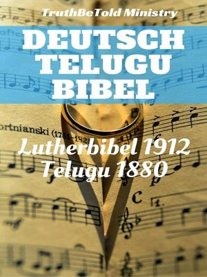 cover image of Deutsche Telugu Bibel