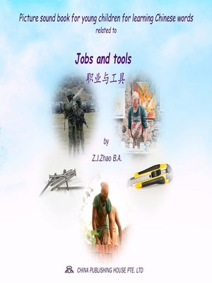 cover image of Picture sound book for young children for learning Chinese words related to Jobs and tools