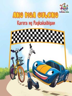 cover image of Ang Mga Gulong Karera ng Pagkakaibigan
